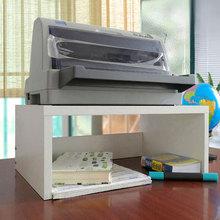 单层打印机架子置物架桌面增高架ji12功能收tu空间定制