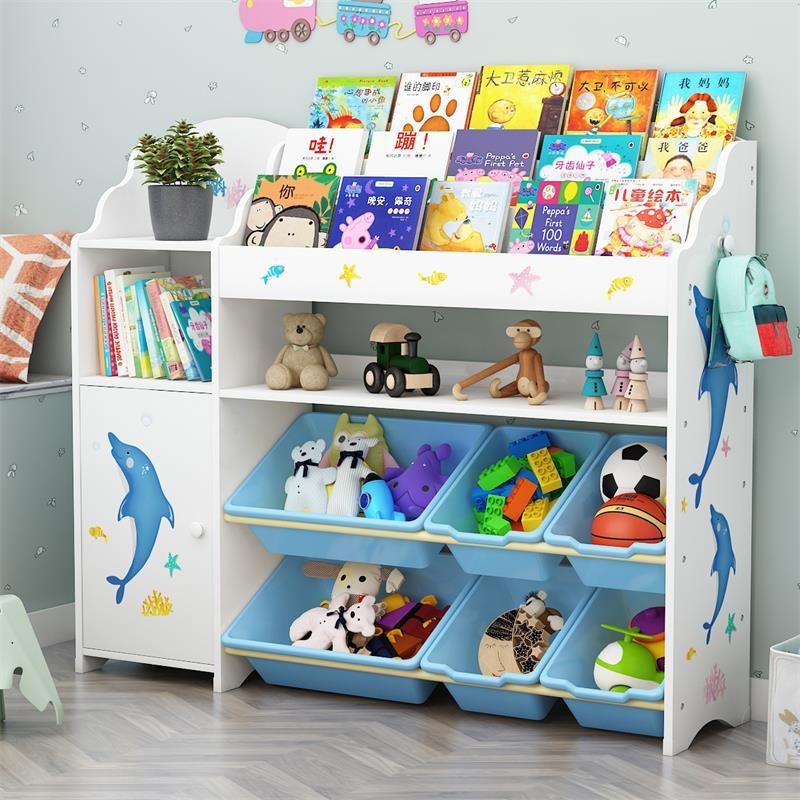 儿童玩具收纳架玩具整理架置物架多层收纳架书架幼儿园宝宝整理柜