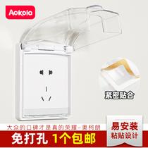 奧柯朗86型插座防水罩粘貼式衛生間防水插座浴室透明防濺盒保護套