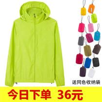 81063防晒衣男夏季户外登山防紫外线骑行出游凉感透气防晒服UV100