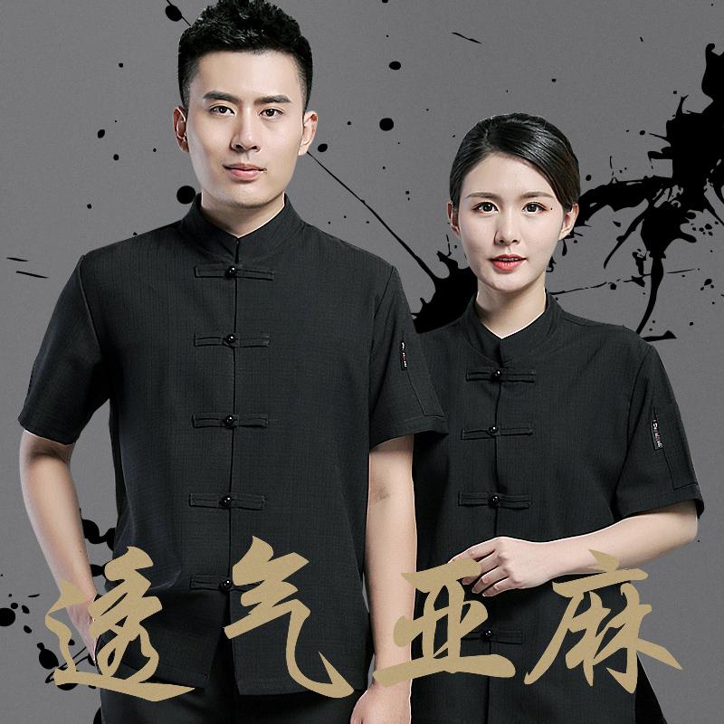 中式厨师工作服男短袖亚麻透气薄款夏季中国风唐装男厨房服装盘扣