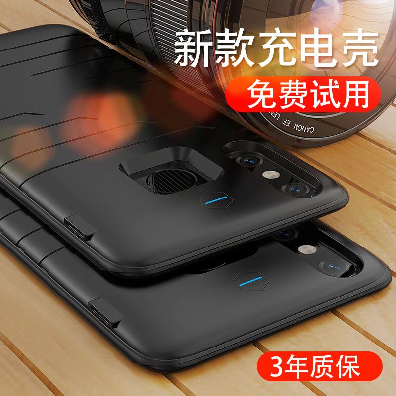 小米8背夹充电宝小米8se专用电池便携超薄手机壳式无线移动电源小米9背夹电池8se大容量充电器