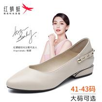 红蜻蜓大码女鞋41-43春季42真皮低跟皮鞋肥脚宽胖妹妹平底单鞋女