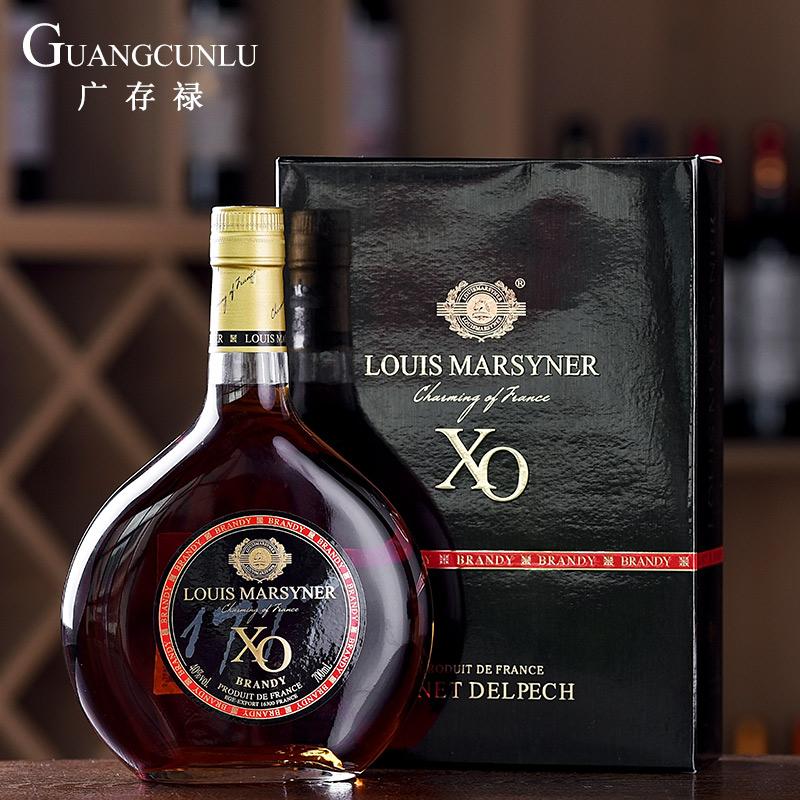 法国原装原瓶进口路易马西尼XO白兰地洋酒礼盒装700mL烈酒40度