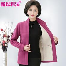 妈妈秋装gs1粒绒外套bl年卫衣妇女宽松上衣2021新式秋冬衣服