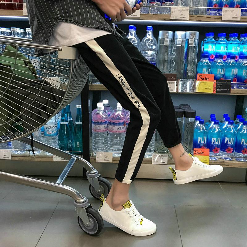 褲子男秋季港風燈芯褲休閑褲男士修身小腳褲子學生韓版潮流哈倫褲