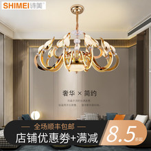 Post modern light luxury living room dining room chandelier creative personality simple modern luxury Club Villa duplex Chandelier
