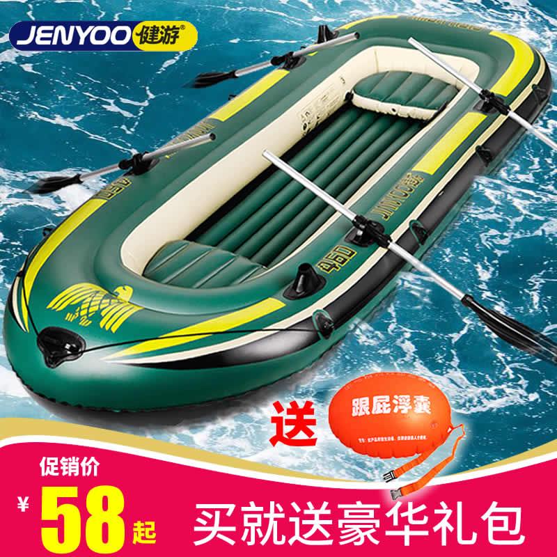 健游橡皮艇加厚耐磨充气船皮划艇快游冲锋舟气垫救生钓鱼船2/34人