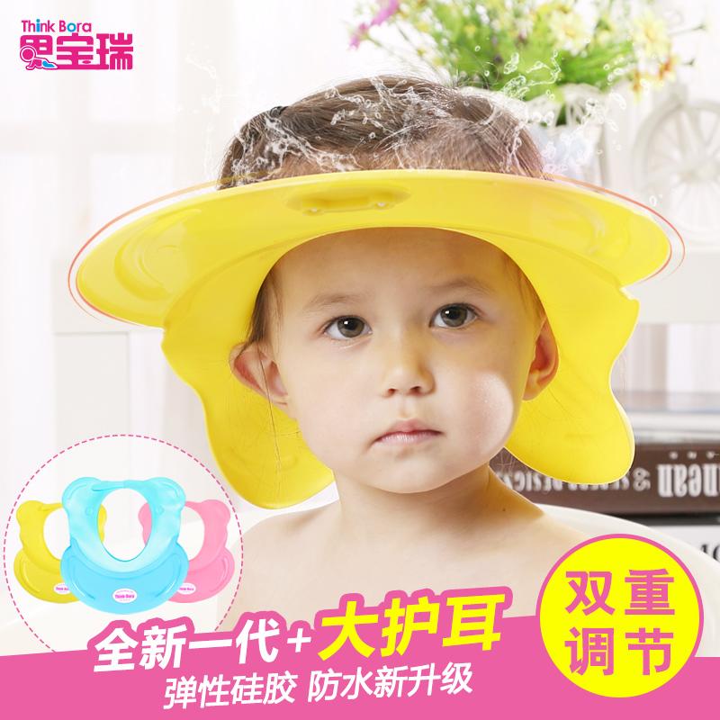 思宝瑞宝宝洗头帽儿童洗发帽防水护耳神器硅胶婴儿洗澡浴帽可调节