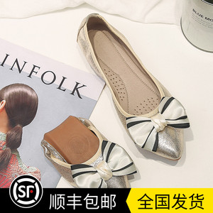 Peas shoes female egg roll shoes dancing shoes 2020 new flat small size female 313233 large size 41-43 female shoes