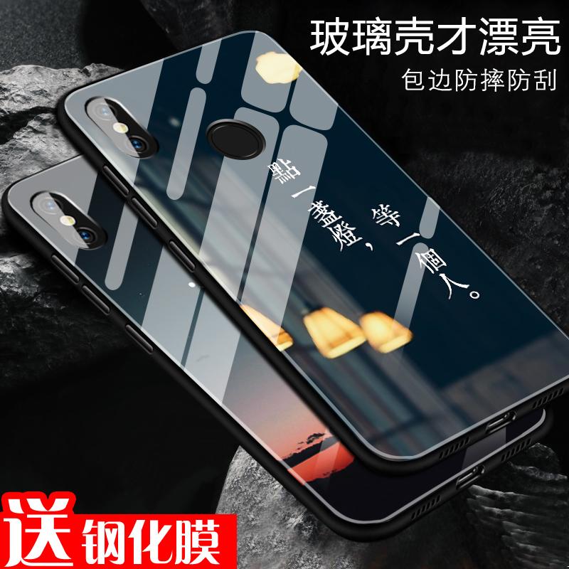 小米6x手机壳男 小米6手机壳男 米6手机壳[天猫商城]