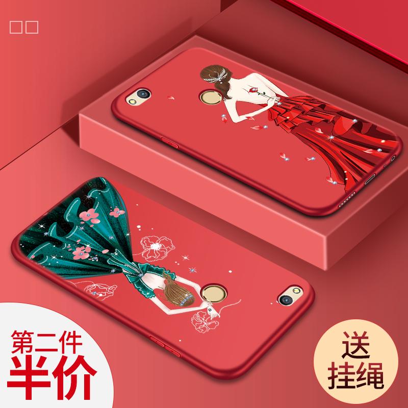 <b>华为荣耀8手机壳青春版荣耀v10硅胶软套v8防摔畅</b>