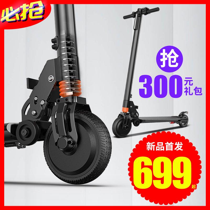 左拉锂电池电动滑板车成人折叠代驾两轮代步车迷你电动车电瓶车