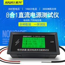 Torch is multifunctional digital display DC voltmeter ammeter power tester battery tester 100A