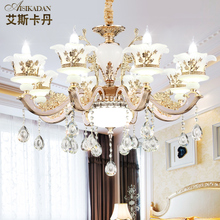 Jane European Living Room Chandelier European Jade Crystal Light Modern Simple Zinc Alloy Restaurant Bedroom Atmosphere Household Lighting