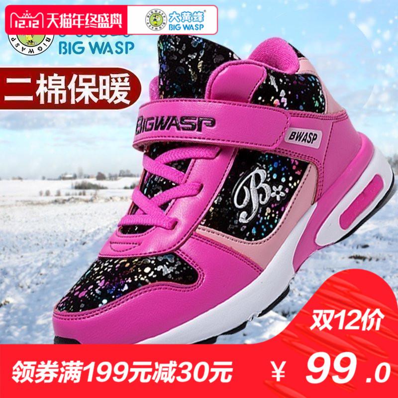 大黄蜂女童鞋子秋冬款儿童二棉鞋小孩鞋保暖小学生女孩运动鞋加绒