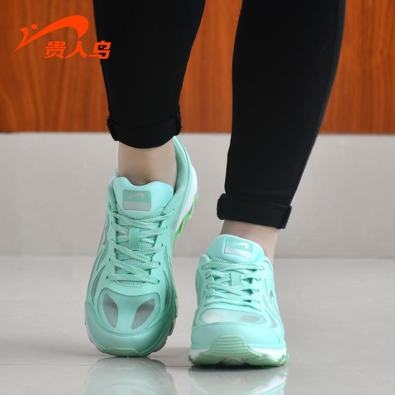 贵人鸟女鞋春夏季新款轻质透气休闲运动鞋缓震防滑耐磨女子跑步鞋