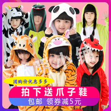 幼儿园圣诞节元旦节儿童动da9卡通长颈h5狗奶牛熊猫演出服装