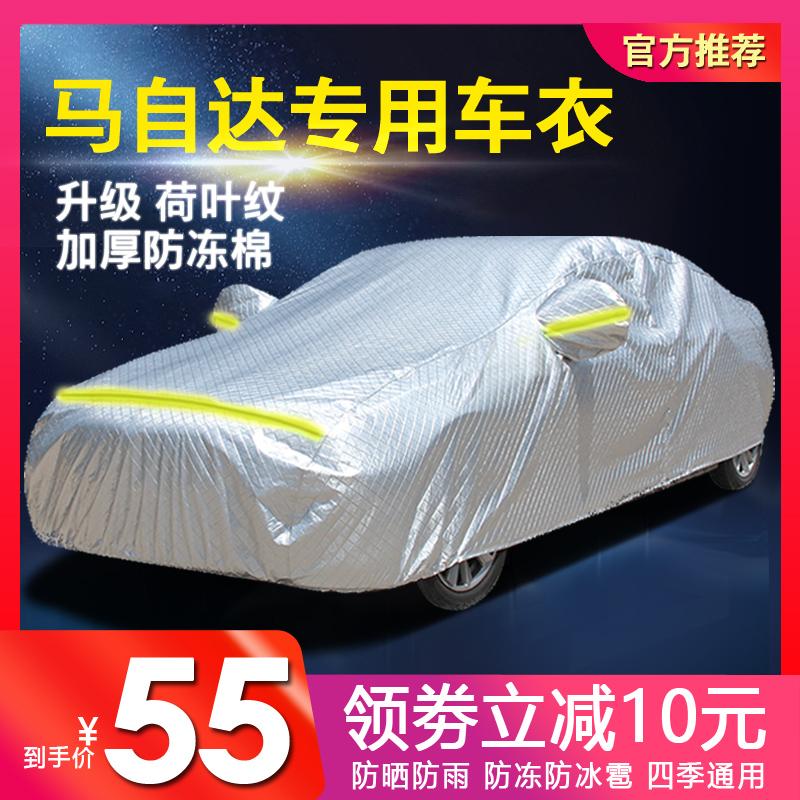 马自达6马3昂克赛拉保暖cx4cx5阿特兹马六车衣车罩防晒防雨隔热厚