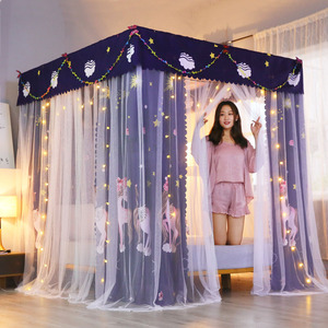 Bed curtain blackout cloth mosquito net household bed mantle 1.8 meters bedroom dustproof roof 1.2 princess wind 1.5m bracket integrated