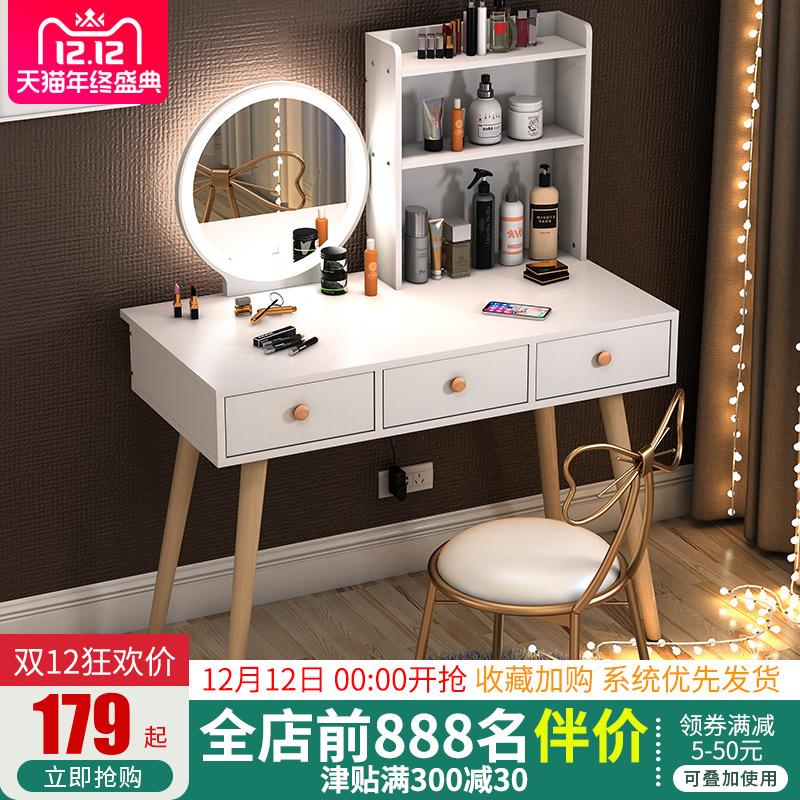 梳妆台卧室小户型ins化妆桌收纳柜现代简约简易化妆柜网红化妆台优惠券