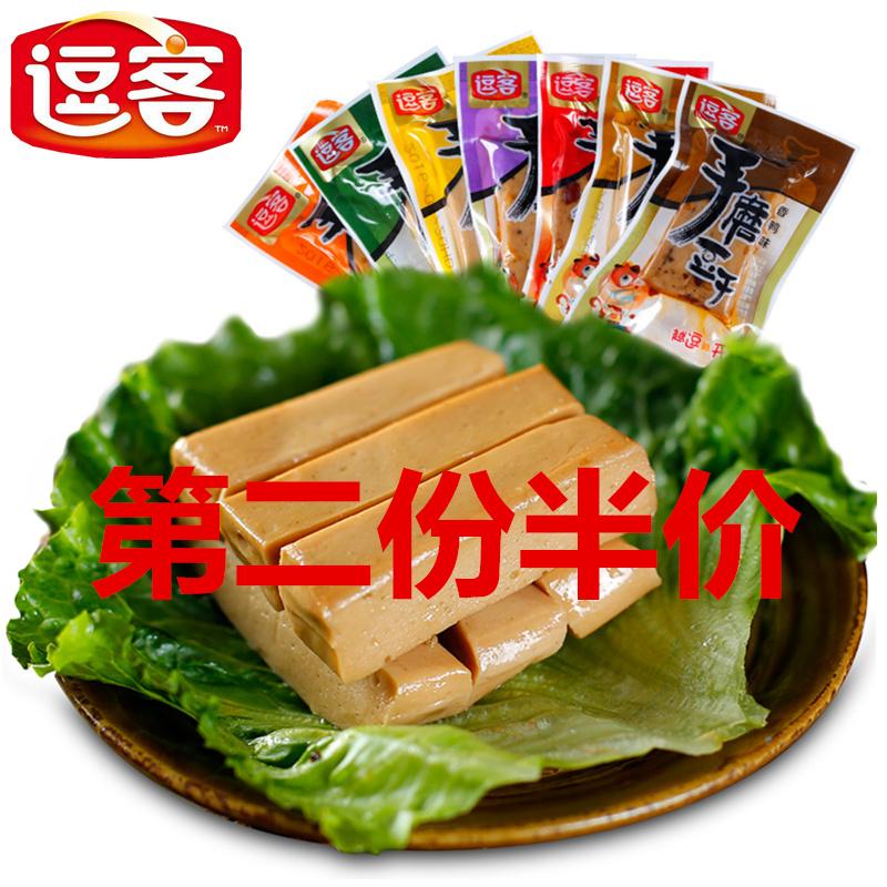重庆特产逗客麻辣食品手磨豆干QQ蛋白豆腐干豆制品500g零食包邮