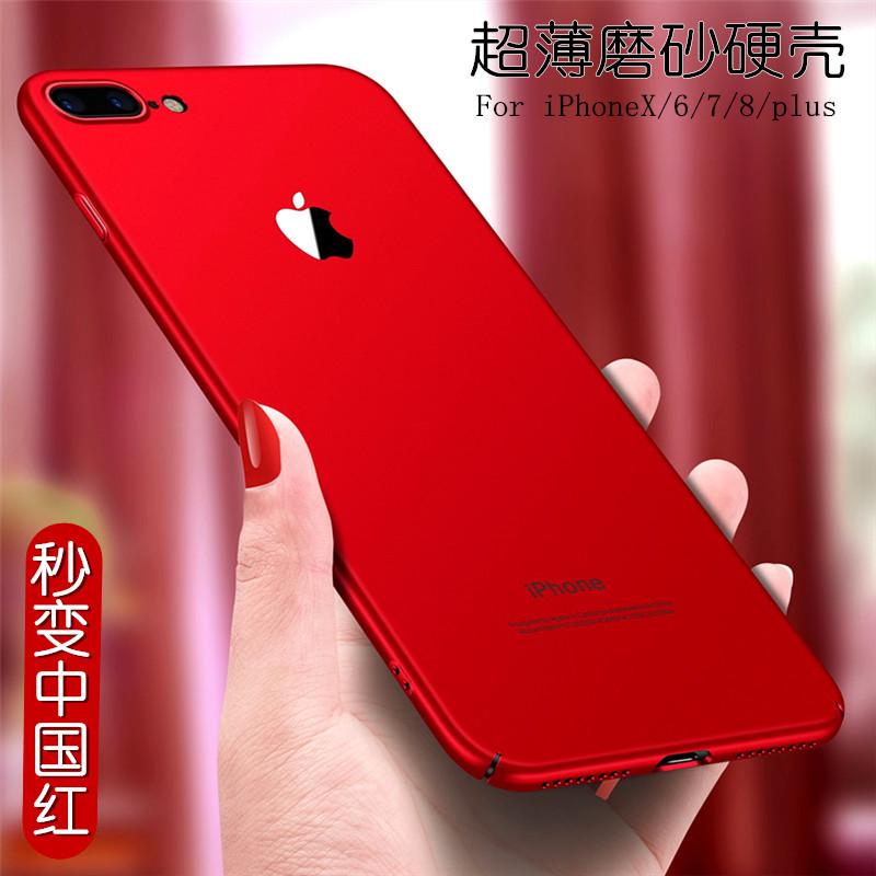 苹果7plus手机壳红色6s超薄iphone7磨砂8p硬壳8新款X防摔套6p男女