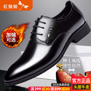 Red dragonfly men's leather shoes business dress leather men's shoes spring casual increase shoes winter plus velvet shoes men