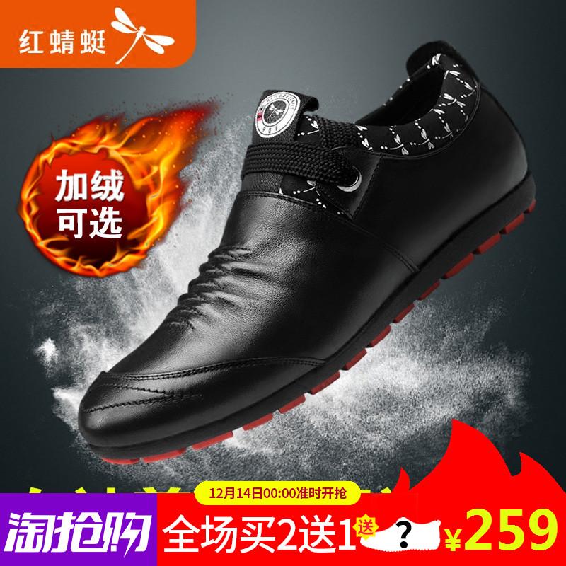 红蜻蜓男鞋秋季新款潮流韩版百搭真皮系带棉鞋运动休闲皮鞋板鞋子