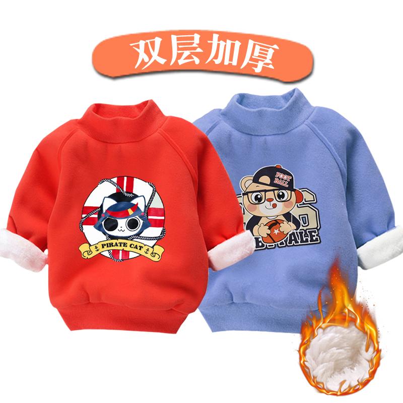 男女童加绒卫衣秋冬款中童套头双层儿童加厚保暖T恤半高领打底衫