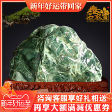Taishan stone dare to open up the natural Dark Jade, raw stone, fengshui, decorate the house, mend the corner, recruit money, avoid evil and block the evil Fengshui