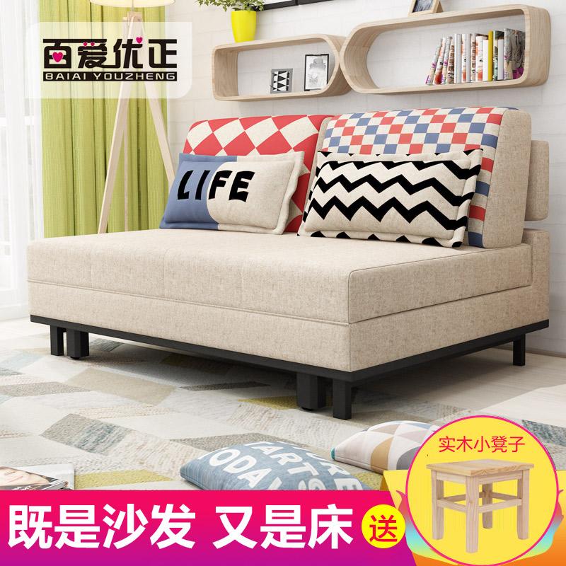 百爱优正 小户型沙发床 可折叠1.5米双人简易多功能客厅布沙发1.2