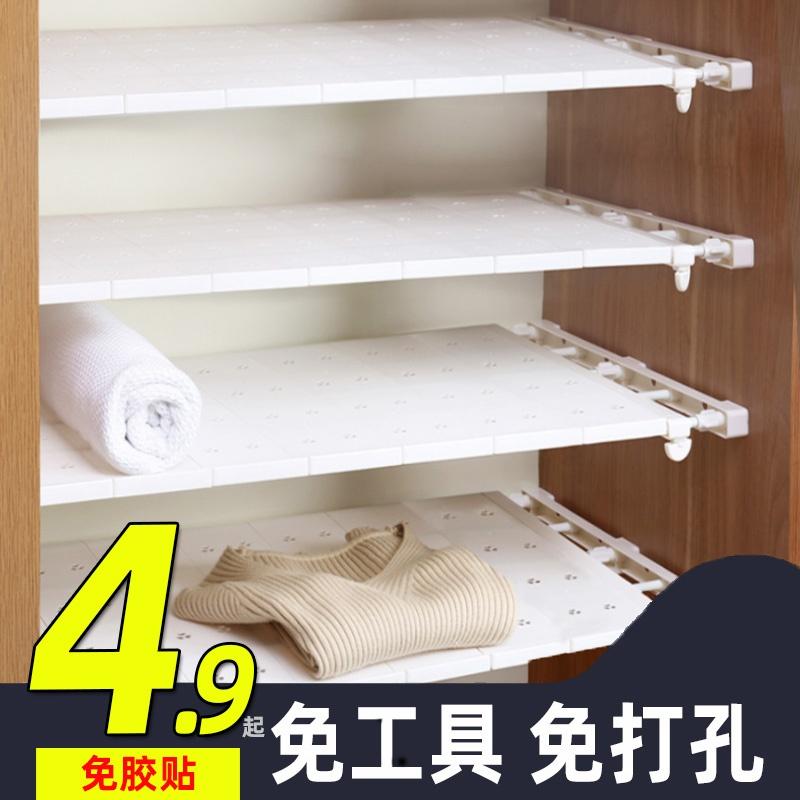 衣柜收纳分层隔板柜子免打孔免钉隔层鞋柜橱柜衣橱隔断伸缩置物架满4元减1元