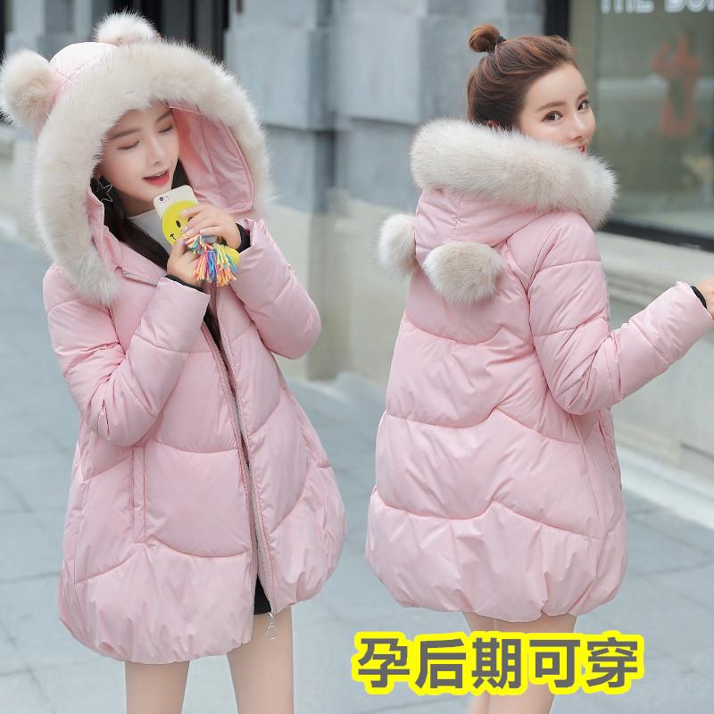 孕妇棉服冬孕后期棉衣服女冬季宽松韩版a字短装中长款加肥怀孕期