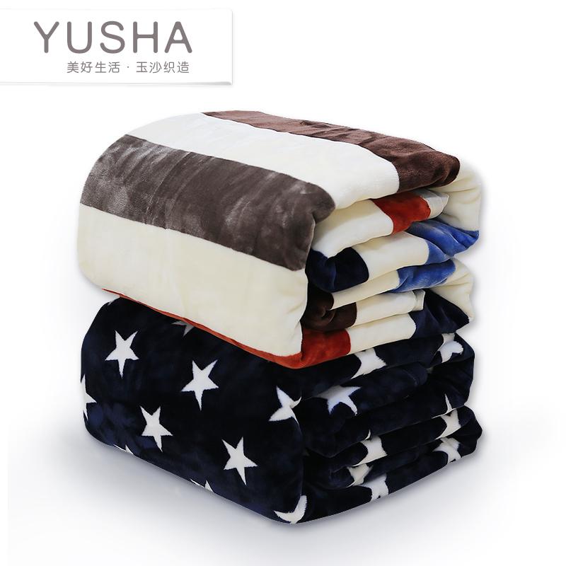 毛毯加厚法兰绒毛巾夏凉被夏季薄款单人空调珊瑚绒床单午睡小毯子