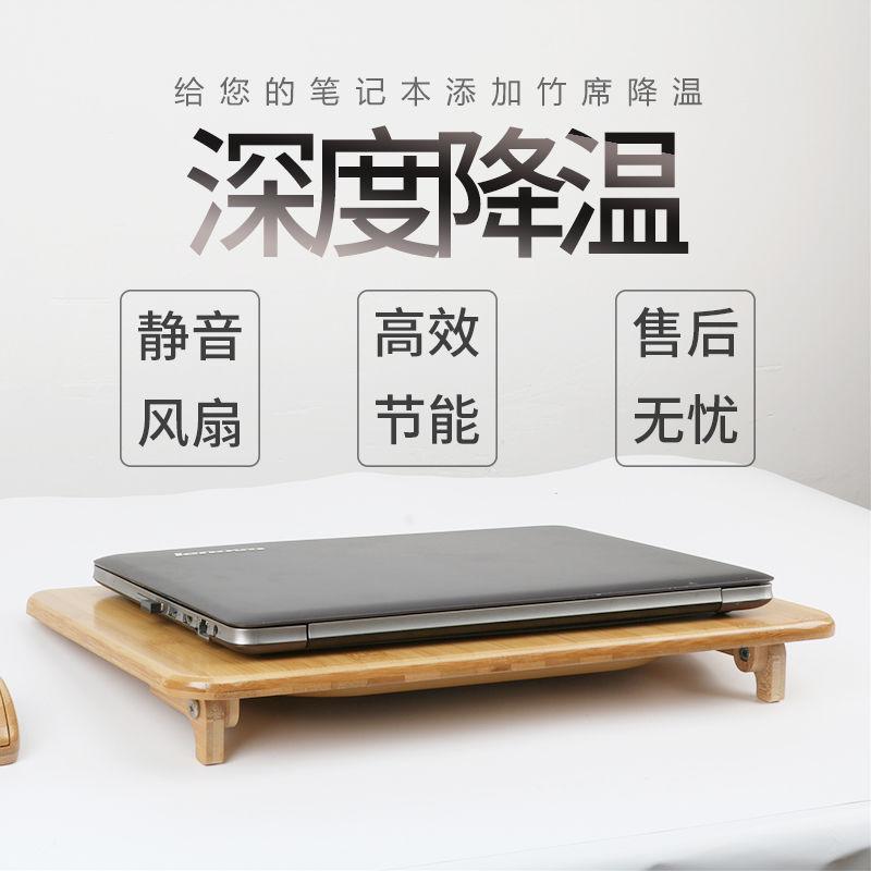 笔记本散热器17寸15.6手提电脑降温底座板垫静音排风扇竹子支架戴尔暗影精灵联想拯救者苹果华硕惠普14散热架