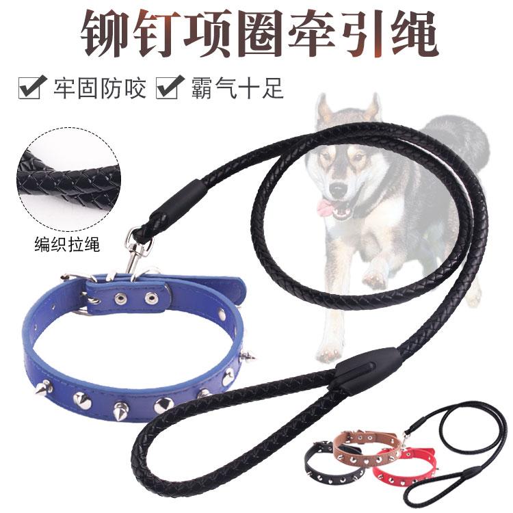 宠物牵引绳宠物项圈皮制牵引带 狗绳 狗狗皮质牵引绳 猫狗牵引器