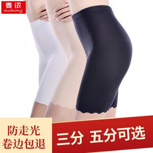 安全裤女防走光不卷边可外穿夏薄冰丝无痕大码五分高腰保险打底裤