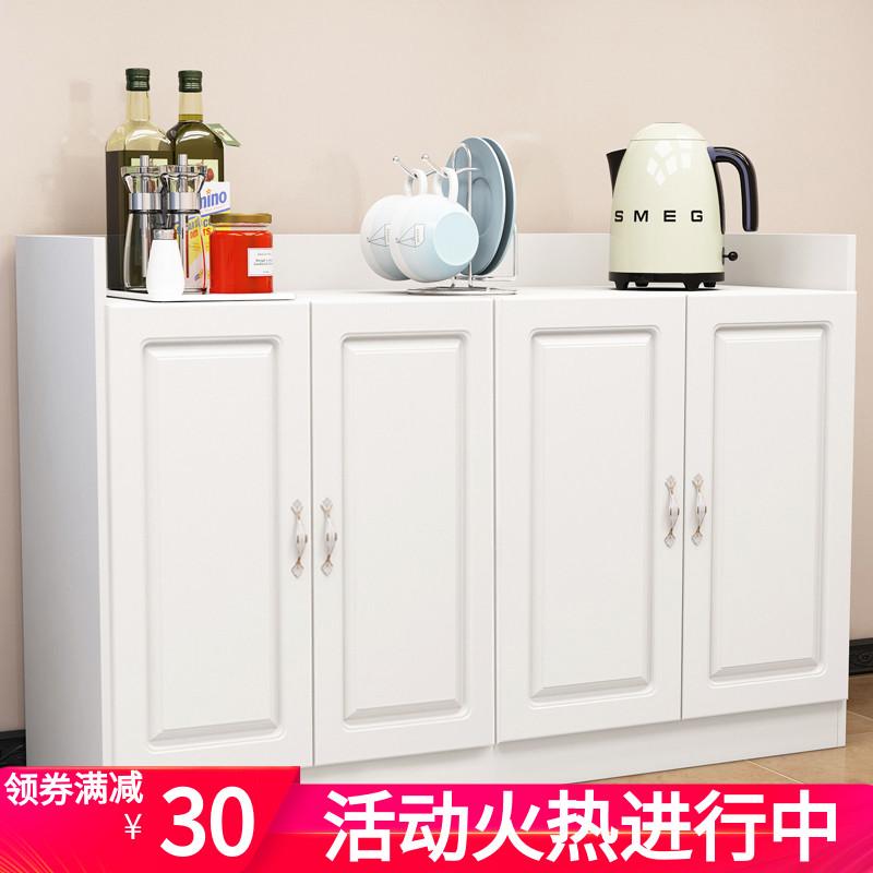 欧式餐边柜简约现代橱柜碗柜酒柜储物柜柜子多功能餐厅柜茶水柜