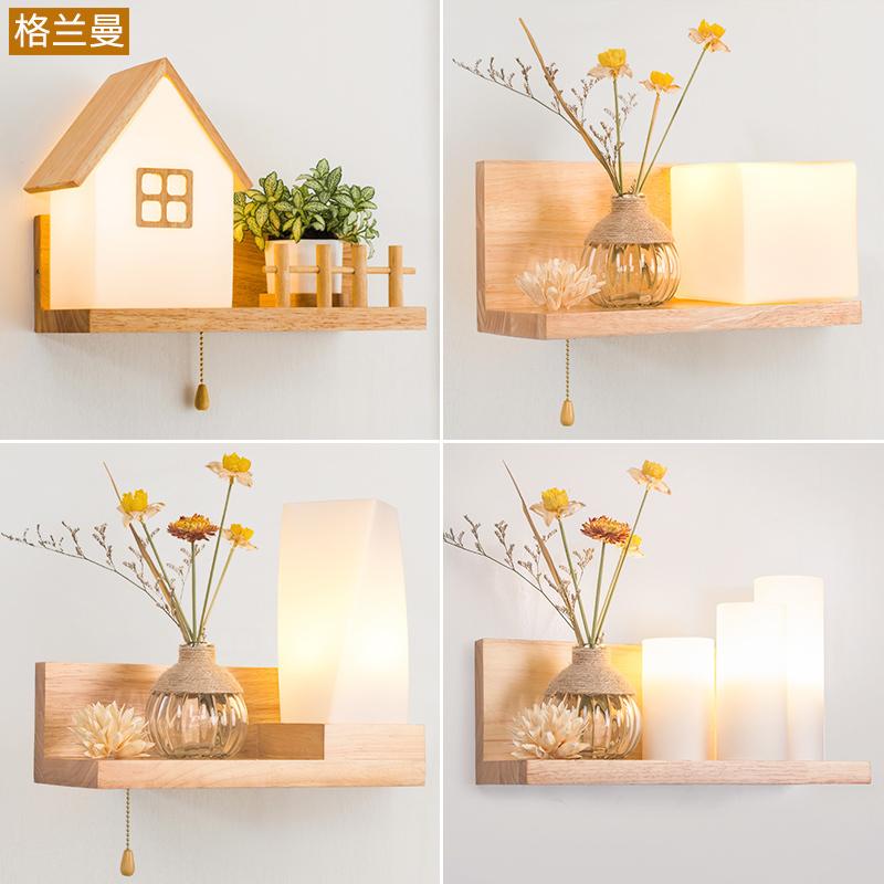 现代简约客厅长方形吊灯