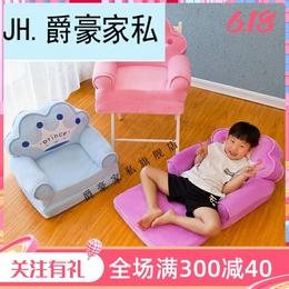 。卡通可爱动物小熊儿童沙发睡床懒人榻榻米公仔床座椅睡垫可拆洗