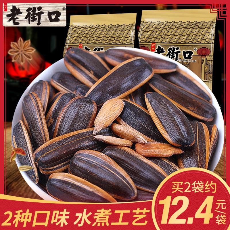 老街口焦糖味瓜子500g*2袋山核桃味葵花籽散装年货零食多口味批发