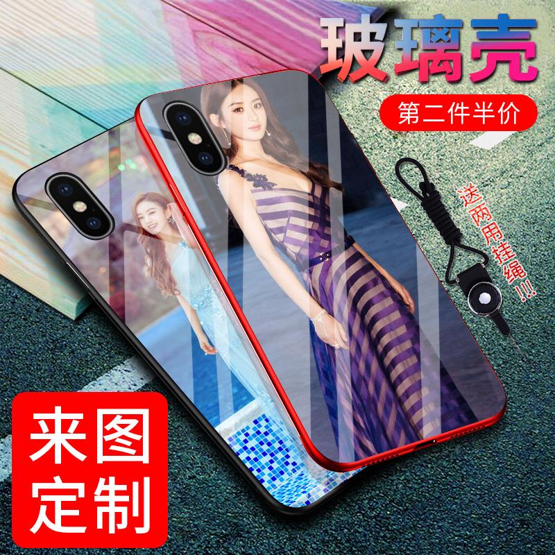 oppor15手机壳oppo r17定制A5玻璃A3来图k1订制r15/x梦境版pro女款findx潮牌男F9/A7X个性A7套F11 PRO照片diy