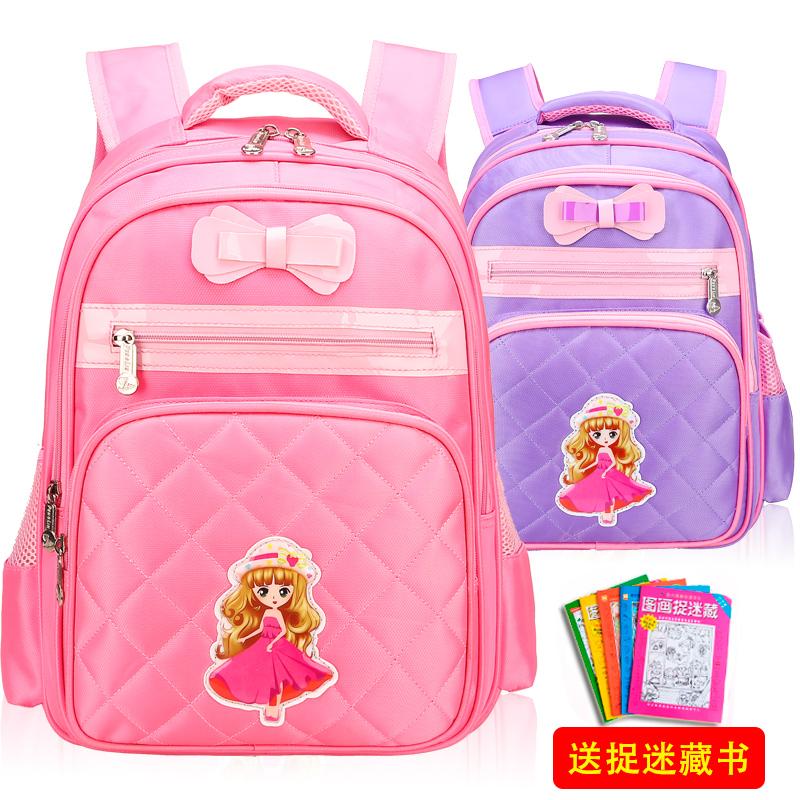 小孩一年级女童书包小学生女生儿童书包6-12周岁女孩10岁1-3双肩4