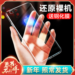 Apple 6splus mobile phone case 7/8/6 / 6s / plus protective cover iphone11Pro transparent iPhonexr silicone ProMax anti-fall xs soft x male P female max six iphonex shell xr