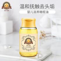哈丁宝贝婴儿橄榄油新生儿润肤油宝宝按摩油儿童天然护肤油抚触油