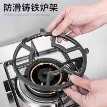 炒鍋奶鍋防滑架子燃氣煤氣灶台架托支架配件爐架小鍋架四五爪通用