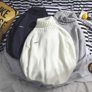 冬季男士高领毛衣男白色韩版修身翻领加厚长袖针织衫线衣学生冬装