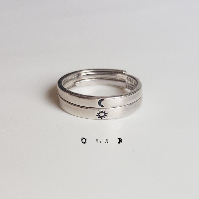 小众设计文艺范925纯银戒指女日月对戒太阳月亮闺蜜情侣礼物戒指