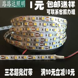led软灯带12v防水5050/5630贴片手机柜台灯箱展柜24v装饰吊顶灯条